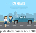 Car repairs banner with people near broken pickup 63797788