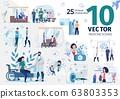 Medical Professionals Counseling Patients Vectors 63803353