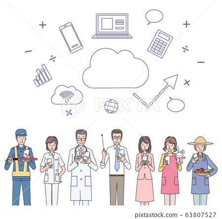 使用智能手機的各種職業的人 63807527