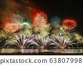 후쿠야마시 · 아시다 강 불꽃 놀이 63807998