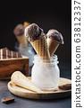 Tasty chocolate ice cream 63812337