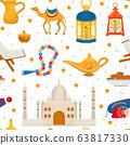 Ramadan kareem seamless pattern with arabic design elements camel, quran, lanterns, rosary, food, mosque. Vector illustration 63817330