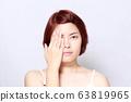 Asian Woman Face 63819965