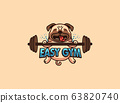 Sport logo and emblem. Easy gym badge, sticker, label on beige background isolated 63820740