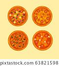 Pizza logo set. 63821598