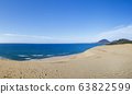 Tottori sand dune 63822599