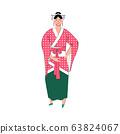 Japanese girl or woman cartoon character in kimono vector illustration isolated. 63824067