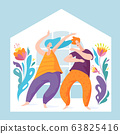 Stay home vector quarantine illustration with a happy couple spend time at home 63825416