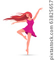 Young dancing girl in a pink dress 63825657
