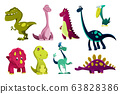 Set of dinosaurs baby, cute print. Sweet dinos. Cool little dinosaurs illustration for nursery t-shirt, kids apparel, invitation, simple scandinavian child design 63828386