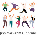 Happy casual people. Diverse casual clothing smiling persons, group of cartoon young adult men and women, jumping and smile lifestyle 63828861