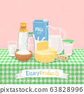 Dairy products on table 63828996
