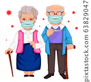 Elderly man and woman wearing a protective mask 63829047
