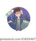 สำนักงานแรงงานชายยากจนยากจนความไม่เท่าเทียมกันหนี้หนี้ขาดแคลน 63830467