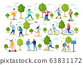 People in sport outdoor activity vector illustration, cartoon active flat characters have fun from healthy lifestyle set isolated on white 63831172