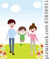 손 잡고 스윙을하는 부모와 자식 63836931