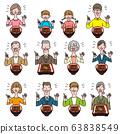 Eel eating people 63838549