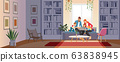 Home schooling concept. Family at home with tutor or parent getting education at home. Big family conversation via video conference in home library looking at laptop. Cartoon vector illustration 63838945