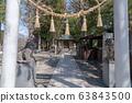 長野縣安zu野市Daio Wasabi農場的Daio Shrine 63843500