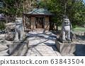 長野縣安zu野市Daio Wasabi農場的Daio Shrine 63843504