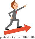 화살표로 기업 성장의 회사원 63843606