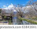 長野縣安zu野市Daio Wasabi農場的水車 63843641