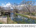 長野縣安zu野市Daio Wasabi農場的水車 63843642