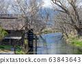 長野縣安zu野市Daio Wasabi農場的水車 63843643