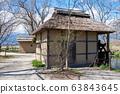長野縣安zu野市Daio Wasabi農場的水車 63843645