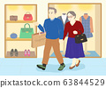 OPAL Generation, Old People with Active Life concept illustration 009 63844529