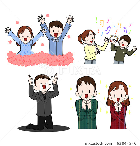 Cartoon character different emotions set illustration 006 63844546