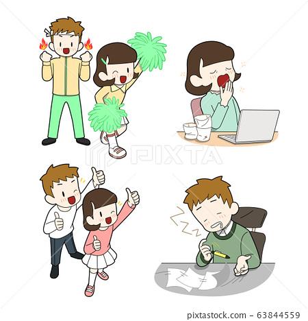 Cartoon character different emotions set illustration 003 63844559