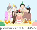 Group of people is eating food illustration. People having a great time 010 63844572