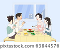 Group of people is eating food illustration. People having a great time 001 63844576