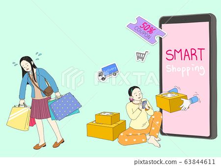Online Shopping concept illustration. a convenient e-commerce shopping and delivery system 007 63844611