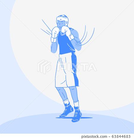 Sports Athletes silhouette illustration 030 63844683
