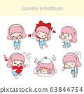 Set of cute emoticon. Funny cartoon character illustration 014 63844754