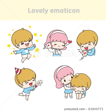 Set of cute emoticon. Funny cartoon character illustration 018 63844771