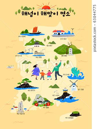 Tourist Map of South Korea concept, famous for various tourist attractions illustration 005 63844775