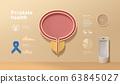 Human internal organs flat design style 011 63845027