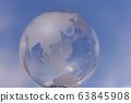 地球水晶 63845908