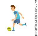 Football Player in Uniform Runs with Ball Isolated 63847979