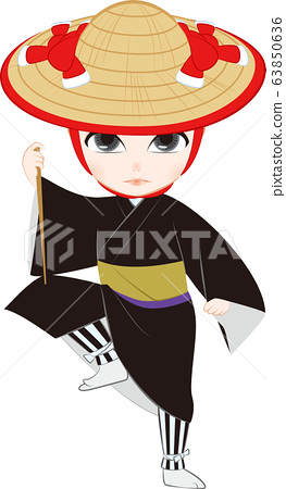 Ryukyu Dance Ryoban Takahira 63850636
