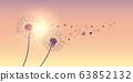 dandelion silhouette with flying seeds and hearts for valentines day 63852132