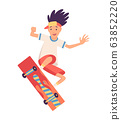 Young handsome man riding an skateboard, modern outdoor transport, standing pose. People riding electric. Design for rent service a quick eco ride. Vector illustration in flat style 63852220