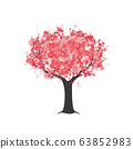 Watercolour sakura blossom pink tree isolated on white. Vector 63852983