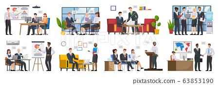 Teamwork or team building, office business meeting 63853190