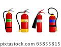 Fire Extinguisher Vector.  63855815