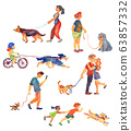 People going for a walk with dogs 63857332