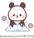 Hand washing panda and fungus 63857748